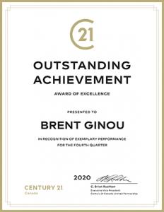 Brent Ginou Outstanding Achievement 4th Quarter